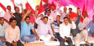 drm office ke pas dharna