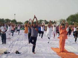 जिला स्तरीय अन्तर्राष्ट्रीय योग दिवस समारोह रेलवे स्टेडियम में प्रातः 6.30 से 8.00 बजे तक रेलवे स्टेडियम में आयोजित किया गया।