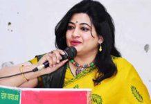Dr. Meghna Sharmaa