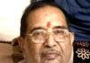 shyam acharya